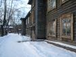 Екатеринбург, Avangardnaya st., 4: приподъездная территория дома