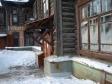 Екатеринбург, Avangardnaya st., 2: приподъездная территория дома