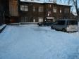 Екатеринбург, ул. Авангардная, 2: условия парковки возле дома