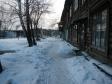 Екатеринбург, Kirovgradskaya st., 8: приподъездная территория дома