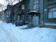Екатеринбург, Kirovgradskaya st., 8А: приподъездная территория дома