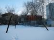Екатеринбург, Kirovgradskaya st., 8А: положение дома