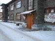 Екатеринбург, Avangardnaya st., 3: приподъездная территория дома