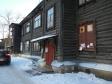 Екатеринбург, Avangardnaya st., 5: приподъездная территория дома