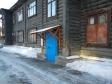 Екатеринбург, Avangardnaya st., 7: приподъездная территория дома