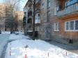 Екатеринбург, Krasnykh Bortsov st., 11: приподъездная территория дома