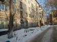 Екатеринбург, ул. Ильича, 20: приподъездная территория дома
