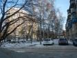 Екатеринбург, ул. Ильича, 20: положение дома