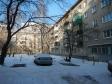 Екатеринбург, Il'icha st., 20А: положение дома
