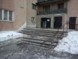 Екатеринбург, Krasnykh Bortsov st., 15/2: приподъездная территория дома