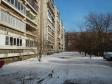 Екатеринбург, ул. Стахановская, 14: положение дома