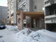 Екатеринбург, Kalinin st., 35: приподъездная территория дома