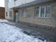 Екатеринбург, Industrii st., 26: приподъездная территория дома