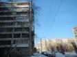 Екатеринбург, ул. Индустрии, 26: положение дома