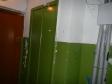 Екатеринбург, Industrii st., 24: о подъездах в доме