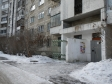 Екатеринбург, пр-кт. Орджоникидзе, 16: приподъездная территория дома