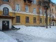 Екатеринбург, пр-кт. Орджоникидзе, 18: приподъездная территория дома