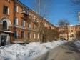 Екатеринбург, пр-кт. Орджоникидзе, 20: приподъездная территория дома