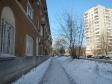 Екатеринбург, ул. Калинина, 53: положение дома
