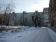 Екатеринбург, Kalinin st., 51: положение дома