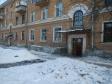 Екатеринбург, пр-кт. Орджоникидзе, 19: приподъездная территория дома