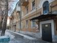 Екатеринбург, Ordzhonikidze avenue., 17: приподъездная территория дома