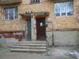 Екатеринбург, Titov st., 26: приподъездная территория дома