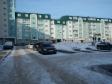 Екатеринбург, ул. Ломоносова, 6: условия парковки возле дома
