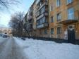 Екатеринбург, Lomonosov st., 9: приподъездная территория дома