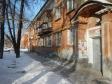 Екатеринбург, Bardin st., 32/1: приподъездная территория дома