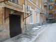 Екатеринбург, Simbirsky alley., 7: приподъездная территория дома