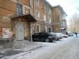 Екатеринбург, Simbirsky alley., 5: приподъездная территория дома