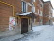 Екатеринбург, Kirovgradskaya st., 64: приподъездная территория дома