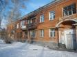 Екатеринбург, Kalinin st., 71: приподъездная территория дома
