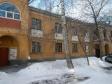 Екатеринбург, Bakinskikh Komissarov st., 24: приподъездная территория дома