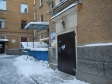 Екатеринбург, Bauman st., 29: приподъездная территория дома