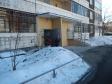 Екатеринбург, Denisov-Uralsky st., 2: приподъездная территория дома