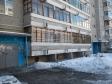 Екатеринбург, Denisov-Uralsky st., 6А: приподъездная территория дома