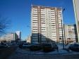 Екатеринбург, Moskovskaya st., 212/2: положение дома