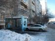 Екатеринбург, ул. Волгоградская, 31/3: приподъездная территория дома