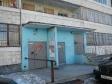 Екатеринбург, ул. Волгоградская, 31/4: приподъездная территория дома
