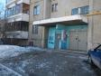 Екатеринбург, Moskovskaya st., 212/1: приподъездная территория дома