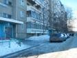 Екатеринбург, Volgogradskaya st., 29: приподъездная территория дома