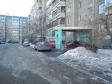 Екатеринбург, ул. Амундсена, 55/1: приподъездная территория дома
