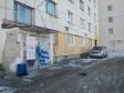 Екатеринбург, Amundsen st., 51: приподъездная территория дома