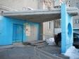 Екатеринбург, ул. Амундсена, 53: приподъездная территория дома