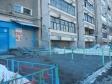 Екатеринбург, Amundsen st., 57: приподъездная территория дома