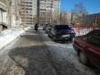 Екатеринбург, ул. Амундсена, 57: условия парковки возле дома