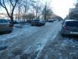 Екатеринбург, Volgogradskaya st., 43: условия парковки возле дома