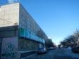 Екатеринбург, Volgogradskaya st., 43: положение дома
